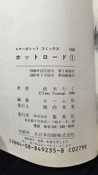 088.jpg