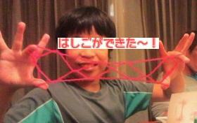 2014-10-04T21_18_26-466f2.jpg