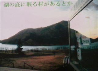 TS3R0475_R.JPG