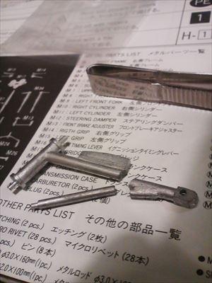 TS3R0521_R.JPG