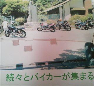 TS3R0529_R.JPG