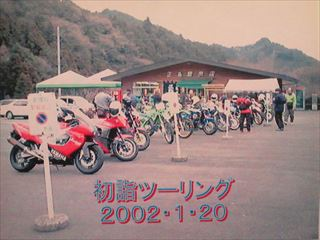 TS3R0585_R.JPG