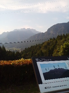 横川SAから見た妙義山.jpg