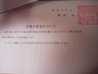 TS3R015300010001.jpg