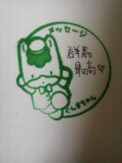 TS3R02530001.jpg