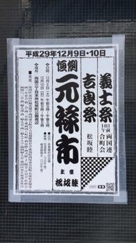 3EF9B8CF-659B-4DC0-8CA4-5EB6F5D2C680.jpeg