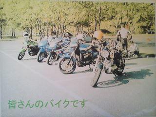 TS3R0522_R.JPG