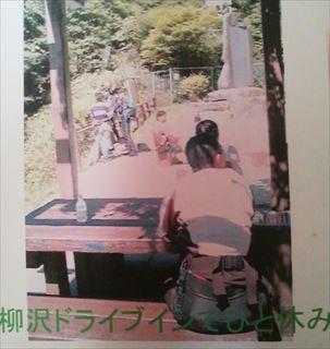 TS3R0527_R.JPG