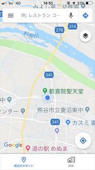 IMG_4529_R.JPG